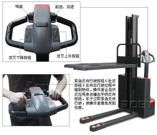 高空作业液压升降平台车 强力推荐1吨堆高叉车 电动堆高车叉车 合力堆